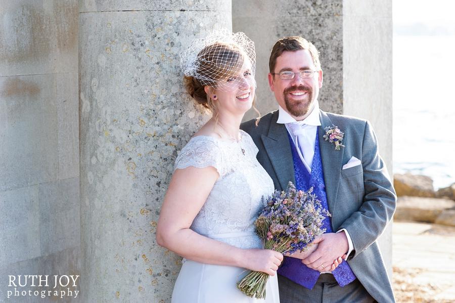 Rutland Water Wedding (40)